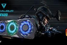 Photo of Excalibur E600 oyun bilgisayarı satışta