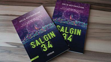 Photo of Koronanın gölgesinde bir salgın romanı: Salgın34