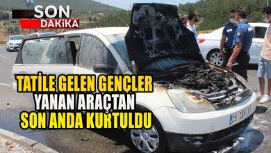 Photo of Muğla'ya tatile gençler ölümden döndü
