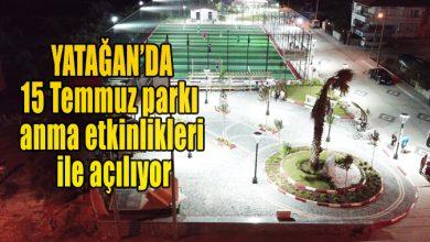 Photo of 15 Temmuz parkı anma etkinlikleri ile açılıyor