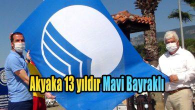 Photo of Akyaka 13 yıldır Mavi Bayraklı