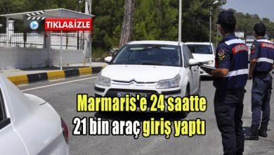 Photo of Marmaris'e 24 saatte 21 bin araç giriş yaptı