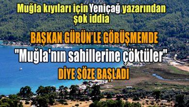 """Photo of Muğla kıyıları için Yeniçağ yazarından şok iddia; """"SIRA KIYILARIMIZI YAĞMALAMAYA GELDİ"""""""