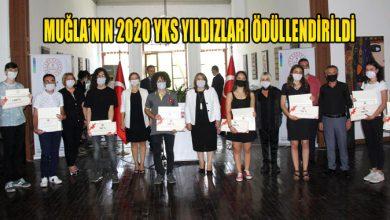 Photo of MUĞLA'NIN 2020 YKS YILDIZLARI ÖDÜLLENDİRİLDİ