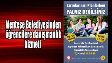 Photo of Menteşe Belediyesinden öğrencilere danışmanlık hizmeti