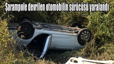Photo of Şarampole devrilen otomobilin sürücüsü yaralandı