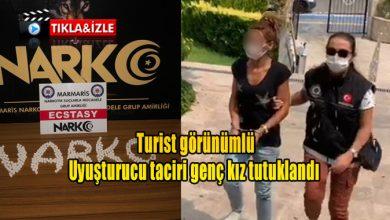 Photo of Uyuşturucu taciri genç kız tutuklandı