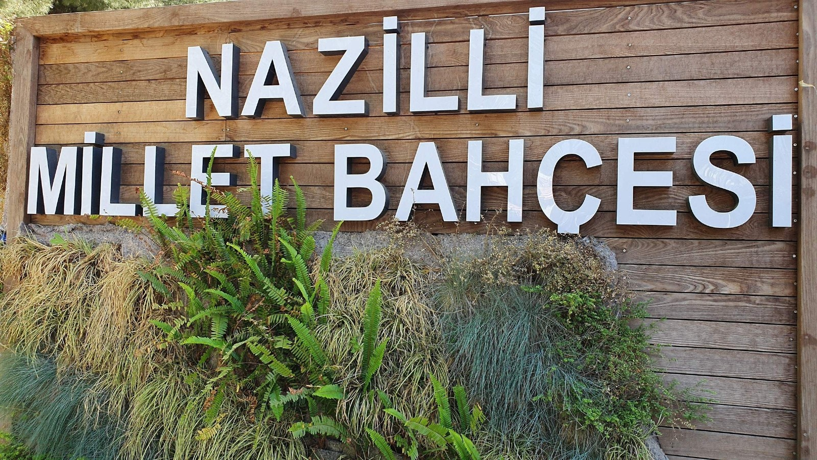 Millet Bahçesi Nazilli Belediyesine devredildi