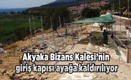 Akyaka Bizans Kalesi'nin giriş kapısı ayağa kaldırılıyor